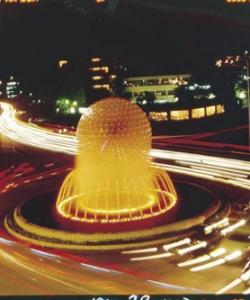 Vòi phun Water sphere 900/37 E